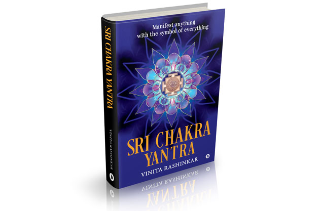 Online Sri Chakra Yantra