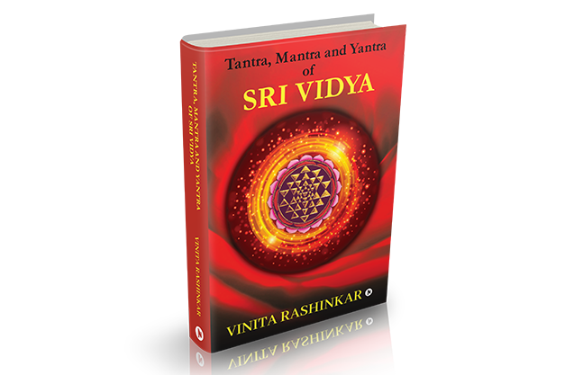 Book - Sri Vidya